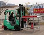 香川校風景写真